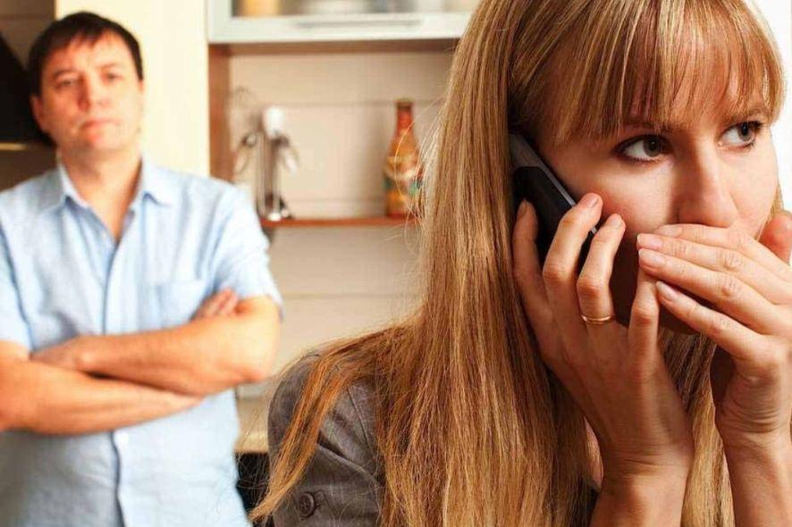 Как узнать есть ли любовник у жены